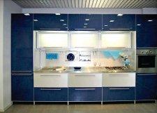 Кухня Лейрия